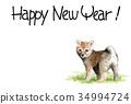 新年贺卡 贺年片 狗年 34994724