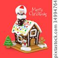 บ้านขนมคริสต์มาสและภาพประกอบของซานตาคลอส 3D 34994764