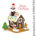 บ้านขนมคริสต์มาสและภาพประกอบของซานตาคลอส 3D 34994765