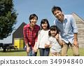 가족 내 홈 푸른 하늘 야외 이미지 34994840