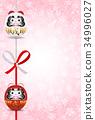 戌新年的卡片樱花背景 34996027