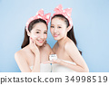 cosmetics cream female 34998519
