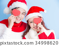 couple with merry christmas 34998620