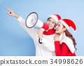 couple smile with merry christmas 34998626