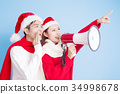 couple smile with merry christmas 34998678