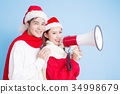 couple smile with merry christmas 34998679