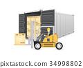 cargo container vector 34998802