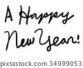 新年賀卡 賀年片 賀年卡 34999053