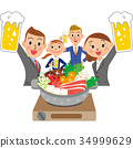 feast, party, vector 34999629