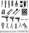 Set of beauty salon tools. Vector illustrations. 34999783