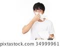 감기에 걸린 남성 34999961