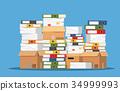 文件 資料 紙 34999993
