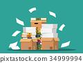 文件 資料 紙 34999994