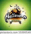 Happy Halloween vector illustration with bats 35000548