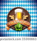 oktoberfest illustration beer 35000663