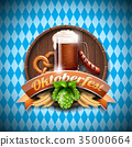Oktoberfest vector illustration with fresh beer 35000664