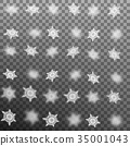 snowflake, blur, isolated 35001043