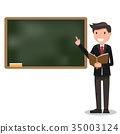 Young male teacher with book on lesson 35003124