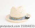 帽子 蓋 草帽 35004633
