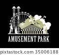 主题公园 游乐园 旋转木马 35006188