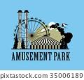 主题公园 游乐园 马戏团 35006189