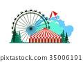 主题公园 游乐园 马戏团 35006191