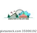 主题公园 游乐园 矢量 35006192