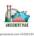 主题公园 游乐园 矢量 35006194