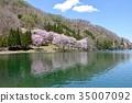 湖泊 湖 海湾 35007092