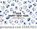 新年賀卡 賀年片 賀年卡 35007923