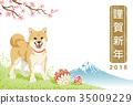 狗年 新年賀卡 賀年片 35009229