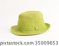 帽子 蓋 草帽 35009653
