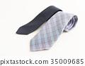 세련된 넥타이 35009685