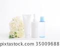 化妆品 基本护肤品 盥洗用品 35009688