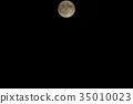 2017年10月滿月 35010023