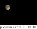 2017年10月滿月 35010181