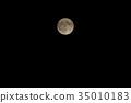 2017年10月滿月 35010183