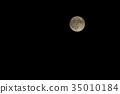 2017年10月滿月 35010184