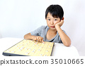 쇼기에서 노는 아이 35010665