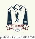 爬 攀爬 登山者 35011258