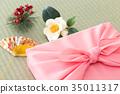 年終禮物 禮物 送禮 35011317
