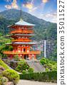 Nachi, Japan Pagoda 35011527