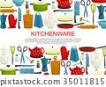 kitchenware, utensil, tool 35011815
