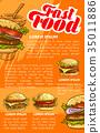 汉堡 食物 食品 35011886