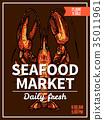 Lobster, crawfish sketch poster for seafood market 35011961