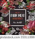 meat vector ingredient 35011986