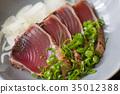 가쓰오 타 타키 35012388