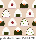 Onigiri pattern. Japanese dish. Rice ball types. 35014291
