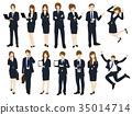 Set Cartoon Business People No.1 35014714