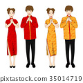 Chinese Woman and Man in Red and Gold Qipao Dress. 35014719